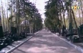 Битва экстрасенсов 11 сезон - 6 серия