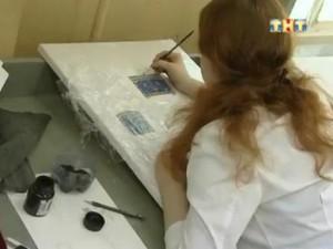 Битва экстрасенсов 11 сезон - 7 серия