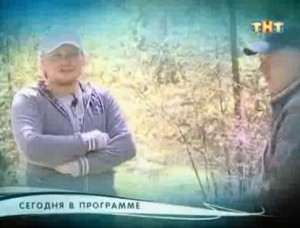 Битва экстрасенсов 11 сезон - 9 серия