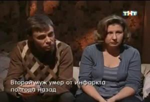 Битва экстрасенсов 10 сезон - 9 серия