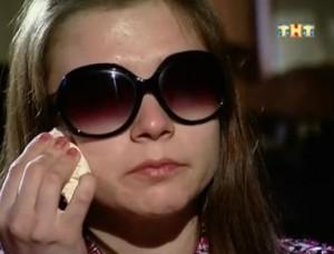 Битва экстрасенсов 11 сезон - 4 серия