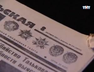 Битва экстрасенсов 8 сезон – 3 серия