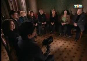 Битва экстрасенсов 9 сезон – 2 серия