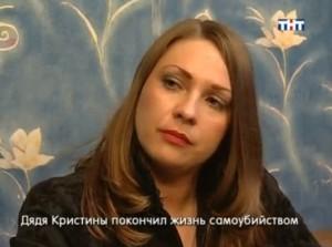 Битва экстрасенсов 8 сезон – 5 серия