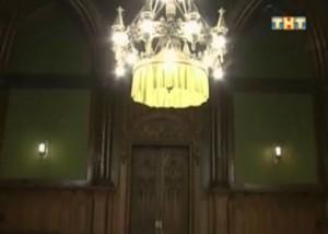 Таинственный зал