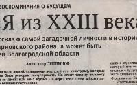 Битва экстрасенсов. Выпуск от 10.11.2018 фото