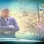 Битва экстрасенсов 11 сезон – 9 серия