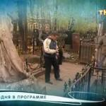 Битва экстрасенсов 12 сезон – 5 серия
