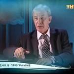 Битва экстрасенсов 12 сезон – 9 серия