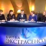"""В Калининграде прошел кастинг на """"Битву экстрасенсов"""""""